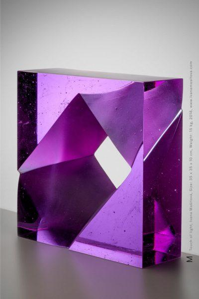 Dotek-svetla_Touch-of-light,35x35x10cm,15kg,2018